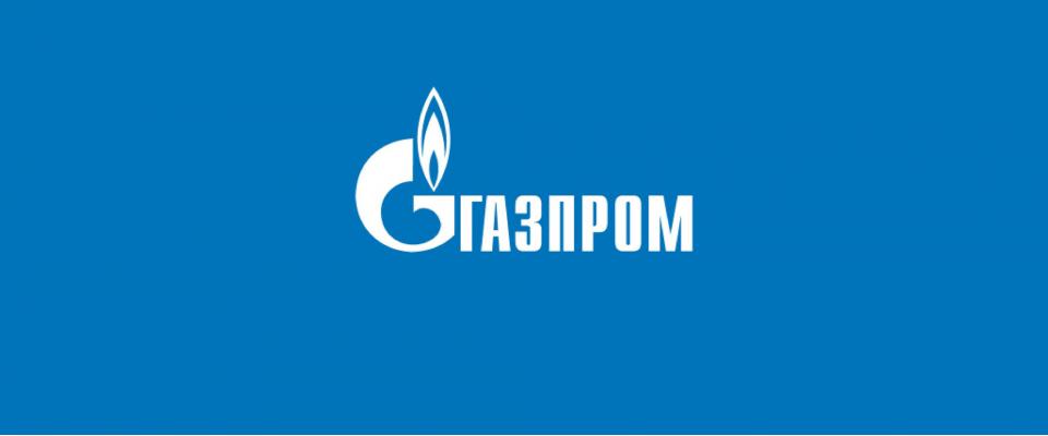 """Спецпроект """"Газпром"""""""