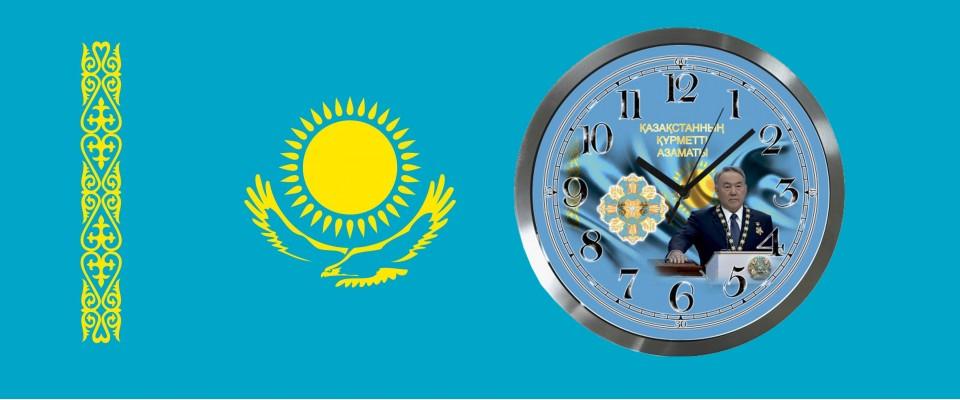 Казахстанская Государственная Дума